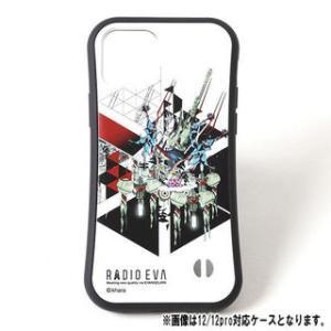 『エヴァンゲリオン 44A・44B・4444C 柿川健太』スマホケース、Tシャツ、キャンバスアートなどが発売 RADIO EVA