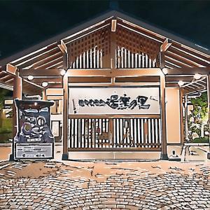 【千葉県】酒々井温泉 湯楽の里。ショッピング帰り&1日まったり派にもOKなスーパー銭湯