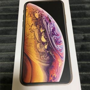 【iPhoneXS SIMフリー】ネットで注文から1時間Apple Stor受け取り『楽天リーベイツ』で1%還元