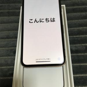 【iPhoneXS購入】MVNO(格安SIM)を使っている人へ伝えたい!構成プロファイルのダウンロードを忘れずに!