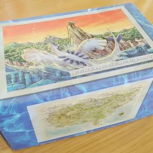 ポケモンカードe時代のカードボックス