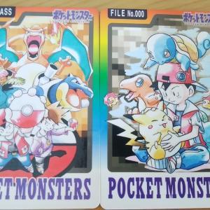 ポケモンキメワザカードダスのスペシャルカード