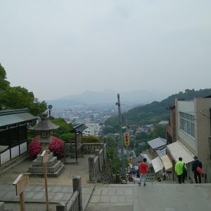ヤドン県で、こんぴらさん参りしてきました