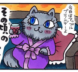 4コマ猫まんが わくわく♪…そわそわ…