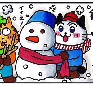 4コマまんが ねこ鍋パーティー「全員集合!!」