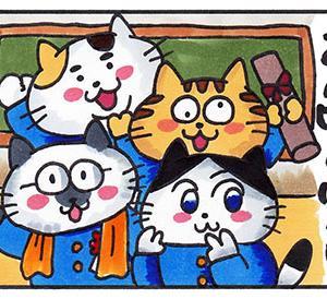 4コマまんが ねこ鍋パーティー「鍋奉行は誰だ!?」