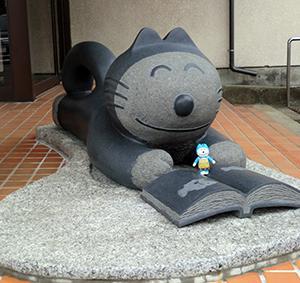 11ぴきのねこの故郷、青森県は三戸町へ行って来た…!②