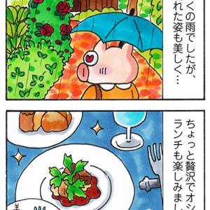 乙女チック気分♪…軽井沢レイクガーデンでバラ鑑賞