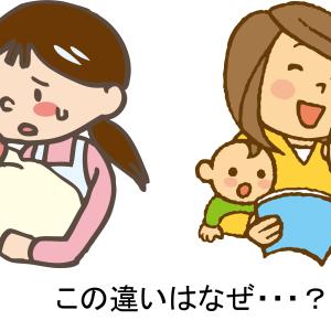 11/17(日)高崎市 何かの本に当てはめて子育てしなくていい