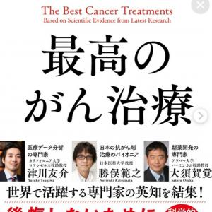 がん知識の正確さを調べるクイズ