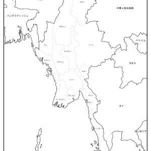 ミャンマーの国境を再確認しよう