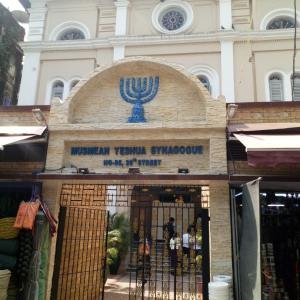 隠れ民族か!?ユダヤ教徒の寺院