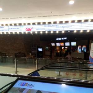 ミャンマーの映画館に入ろう!