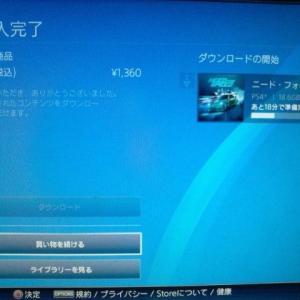 PS4ニード・フォー・スピードが1360円で安かったのでダウンロード購入してみた!面白い!