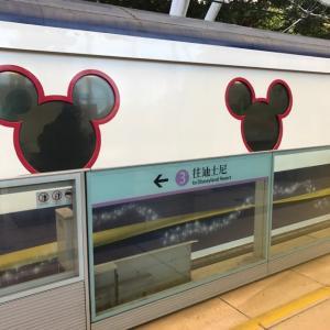 香港デモ☆香港ディズニーに行っても大丈夫!?ただ今審議中