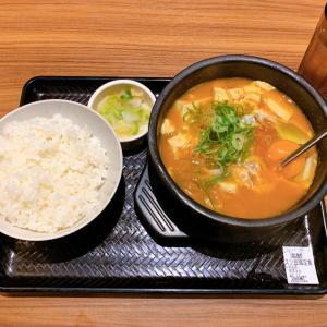 韓丼 大分中島店【大分県大分市 / 海鮮スン豆腐定食】