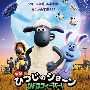 ◯【69点】映画 ひつじのショーン UFOフィーバー!【解説 考察 :子供向けアニメの映画版系の映画】◯