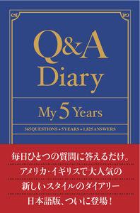 Q&A diary (1) 2019/6/28