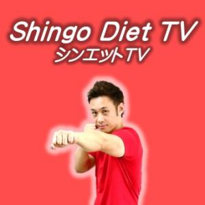 【YouTube】バランスボールでお腹痩せ&足痩せ