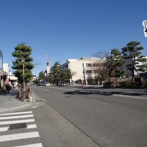 Momnt Blanc Stand Kamakura