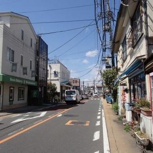隠れ家 Kochia(コキア)
