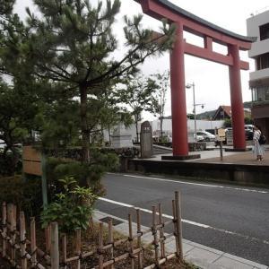 GOOD TABLE 鎌倉