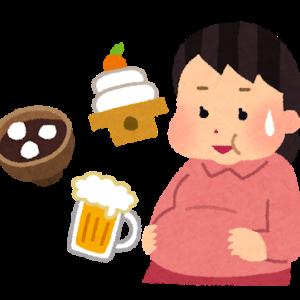 お正月の食べ過で体調を崩さないために食べ過ぎを防ぐ方法思いつくだけ書いてみる