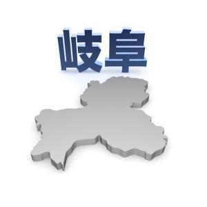 【岐阜県民感謝企画!!】岐阜県の魅力を考えつくだけ書いてやる!