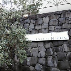美術館+美味しいお食事デートなんてオシャレじゃない?
