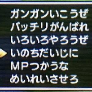 【Chuモク♡】ウェーブロック(7940)テクノフレックス(3449)Link-U(4446)他