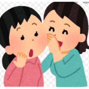 🍀 姉妹の話 🍀