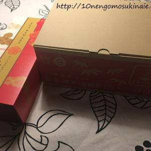 【ルピシア福袋2019】「竹」ネタバレ中身・超お得買って損なし!ルピシアの福袋は最強!