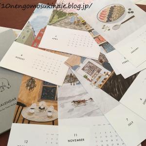 【北欧、暮らしの道具店】北欧がテーマのカレンダーをリビングの壁に飾る&1月のダイニング風景