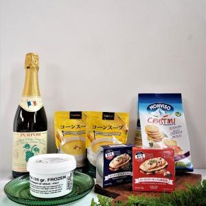 【カルディ】おすすめ商品6選!クリスマスにぴったりのおいしいもの!