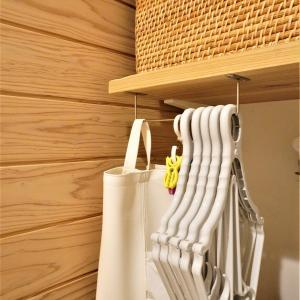 狭い洗濯機周りをすっきり収納!セリアのステンレスバー活用法!