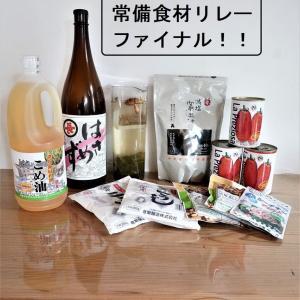 【常備食材リレーアンカー】時短調理&アレンジ無限大の万能調味料!