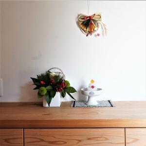 無印良品のしめ縄飾りはいい感じ~♪&ブログで新しいこと始めます!