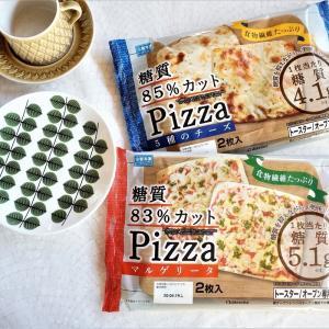 そろそろ体重がやばい・・・(>_<)シャトレーゼの糖質オフピザで対策!