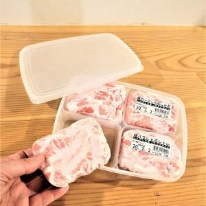 <100均>冷凍仕切り保存容器が超便利♪お肉の小分け冷凍保存で時短家事!