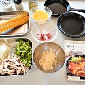 【無印良品】むしろアレンジが好き!「ビスク鍋」の素の完成度が凄い!