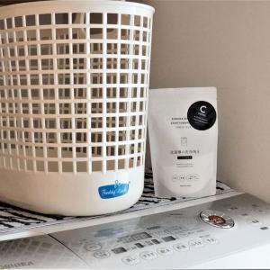 【PR】洗濯槽の汚れ一発撃退!日本製造の木村石鹸の洗浄剤をお試し♪