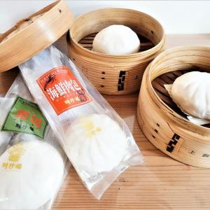 【PR】楽天グルメ!横浜中華街の名店「聘珍楼肉まん」を自宅で楽しむ♪