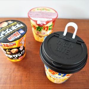 【セリア】カップお菓子のフタが保管に便利!トング付きで衛生的!