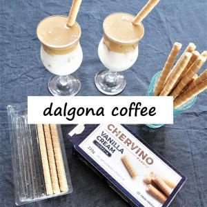 【業務スーパー】輸入お菓子「チェルビーノ」でダルゴナコーヒー作り♪