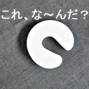 【100均】ドラム式(縦型も)洗濯機の湿気対策!ドアストッパーが便利!