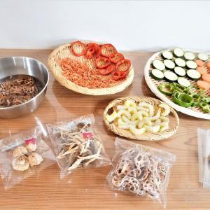 ステイホームのネクスト家事貯金は「干し野菜」!おいしさに驚いた!