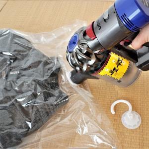 【ダイソー】衝撃の収納革命!吊れる圧縮袋でクローゼット超すっきり♪
