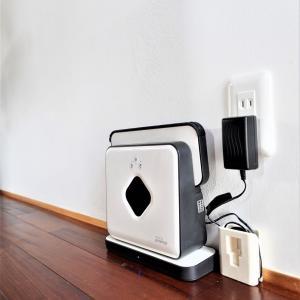 【iRobot  ブラーバ】お掃除ロボットのすっきり充電とコンパクト収納法!