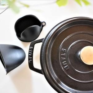 【セリア】調理効率UP!おしゃれな「シリコン鍋つかみ」みつけた♪