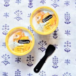 ニトリでまさかの発見!?溶けるアイスクリームスプーンが大活躍♪